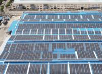 246 kWp Solaranlage - Dong Nam Viet Packaging III